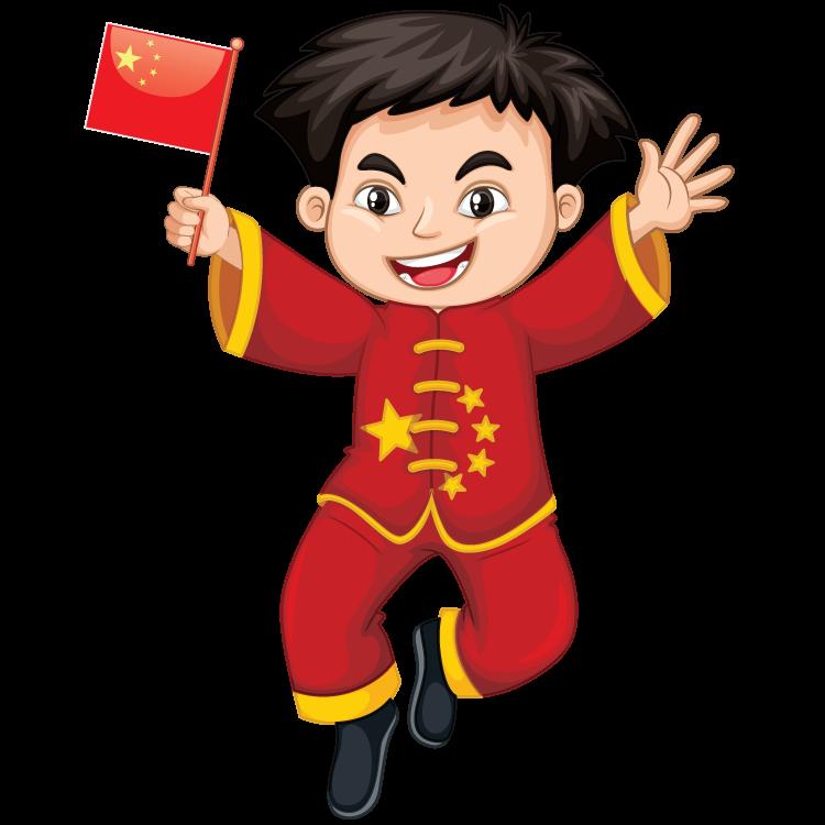 chinese แปลว่า ชาวจีน