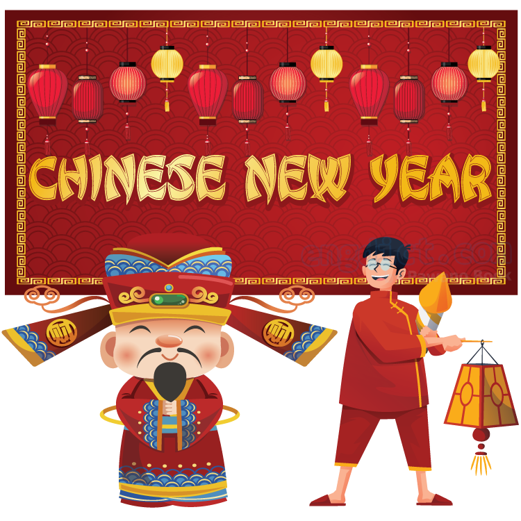 Chinese New Year แปลว่า วันตรุษจีน