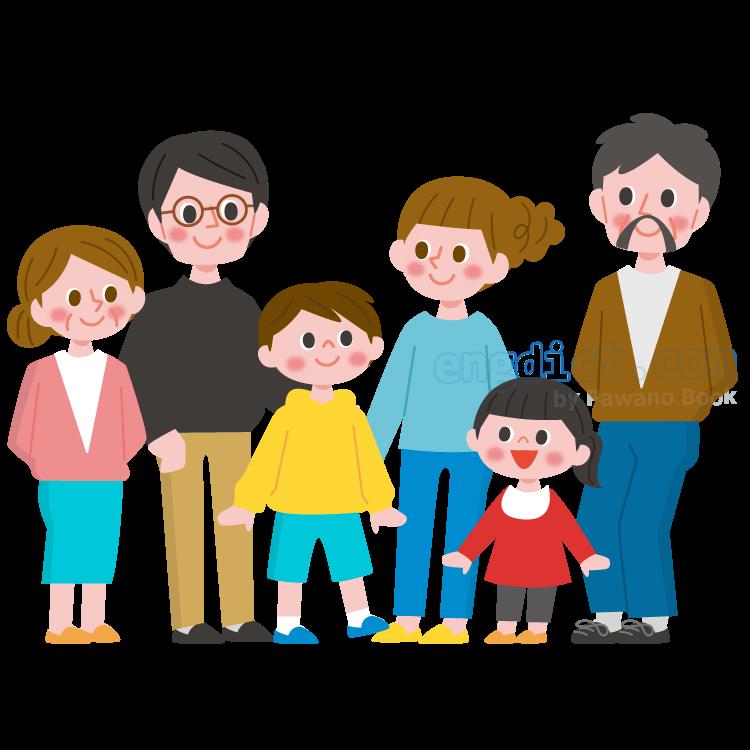 Family Day แปลว่า วันครอบครัว