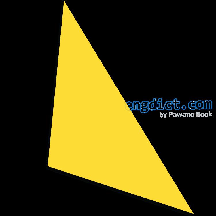 acute triangle แปลว่า สามเหลี่ยมมุมแหลม