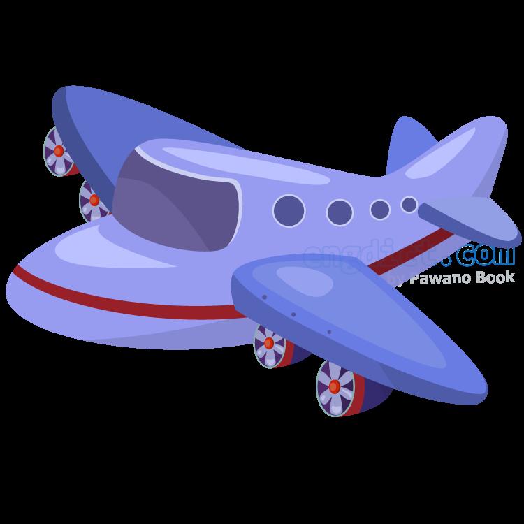 airplane แปลว่า เครื่องบิน