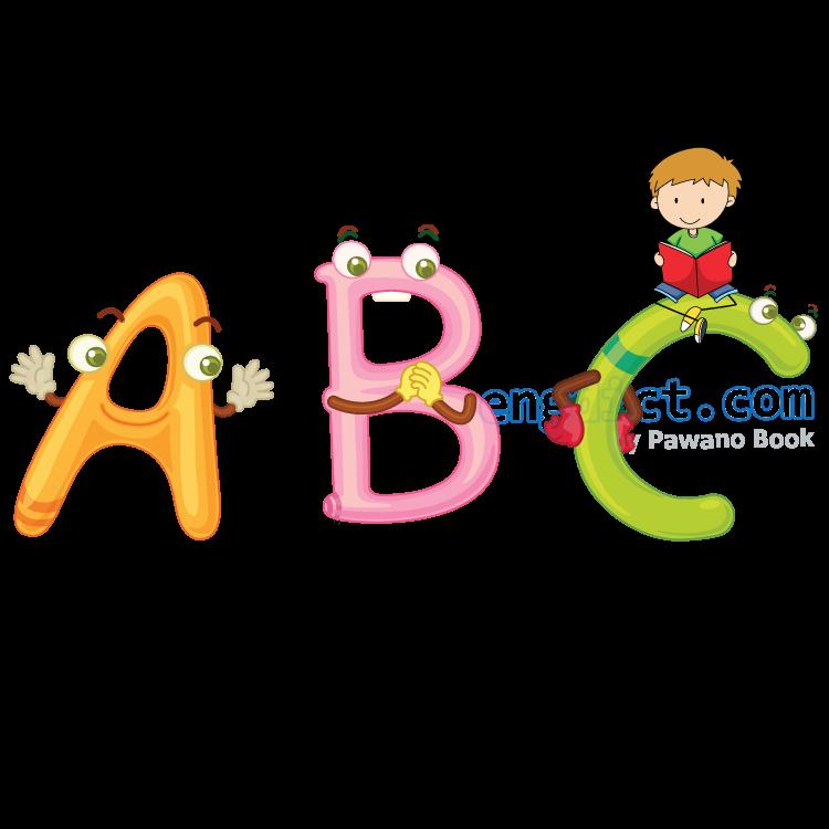 alphabet แปลว่า ตัวอักษร