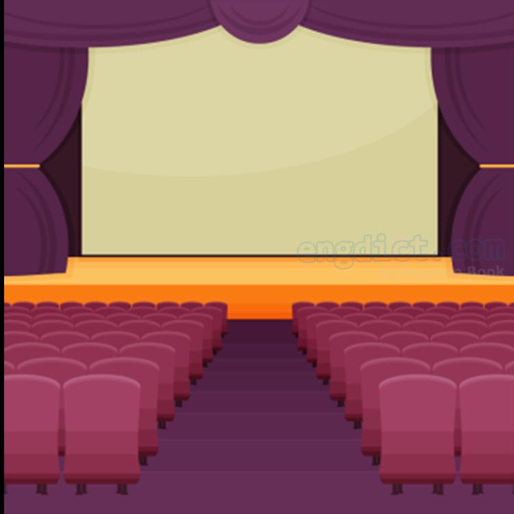 auditorium แปลว่า หอประชุม