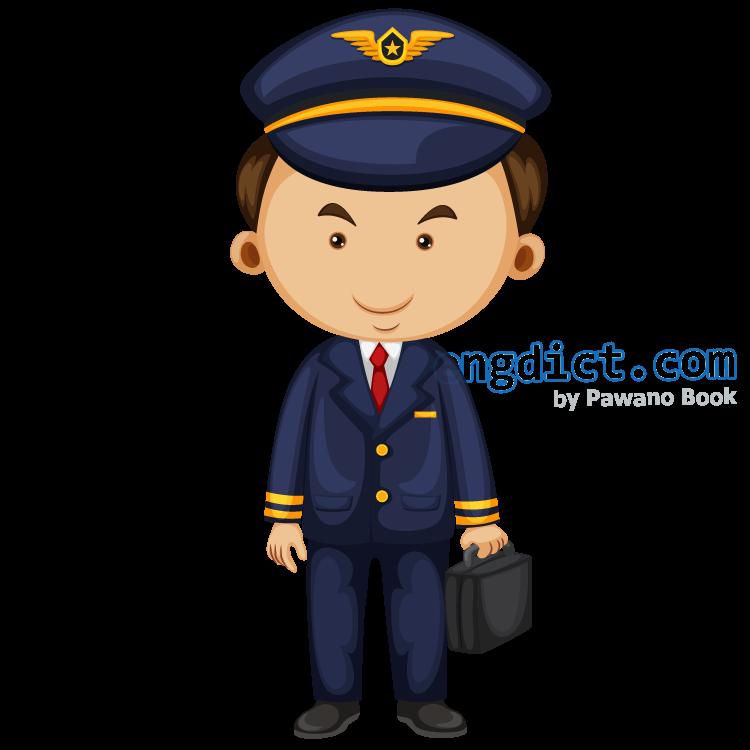 aviator แปลว่า นักบิน