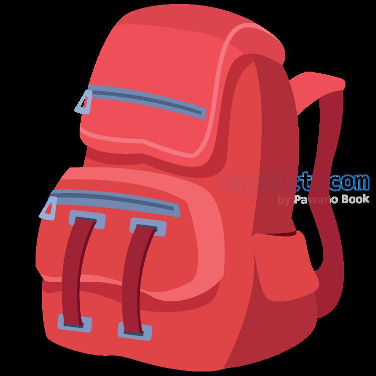 backpack แปลว่า กระเป๋าสะพายหลัง