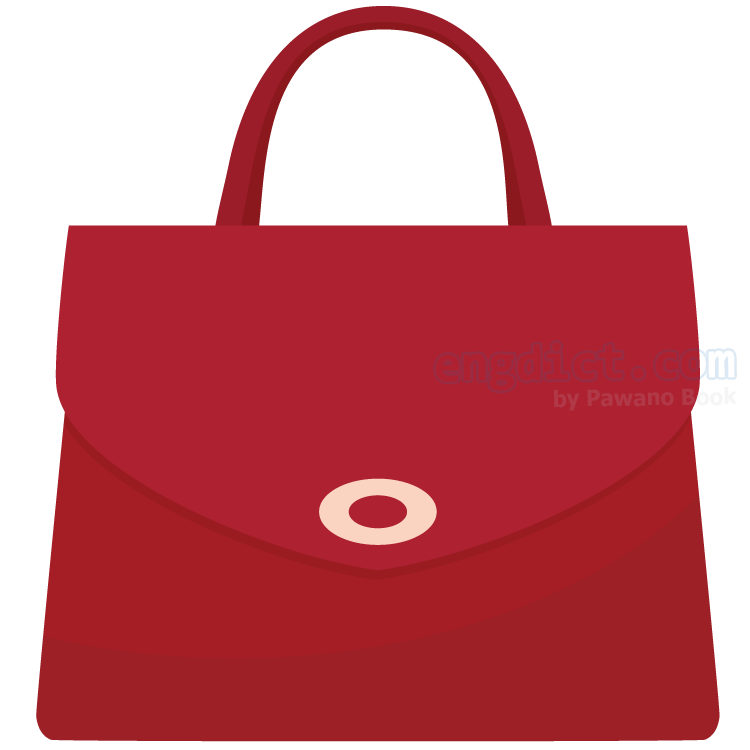 bag แปลว่า กระเป๋าถือ