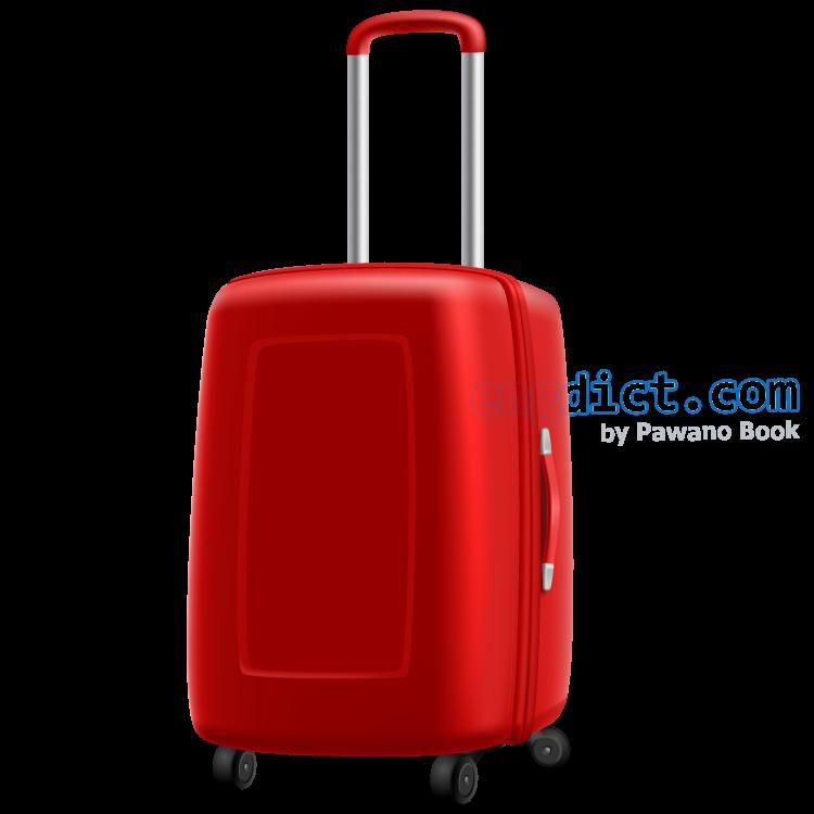 baggage แปลว่า กระเป๋าเดินทาง