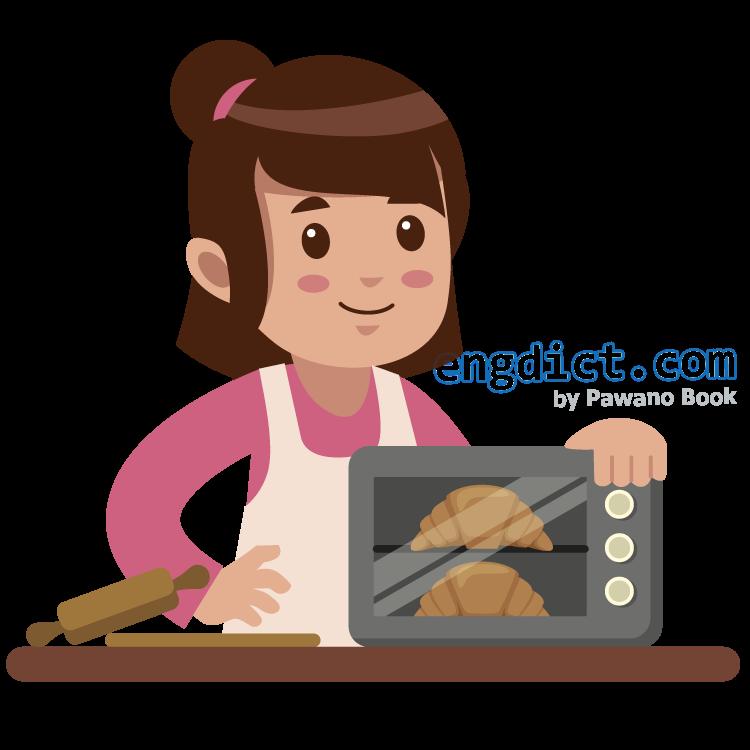 bake a bread แปลว่า อบขนมปัง