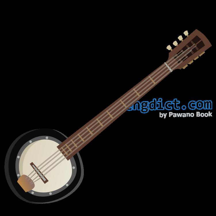 banjo แปลว่า แบนโจ