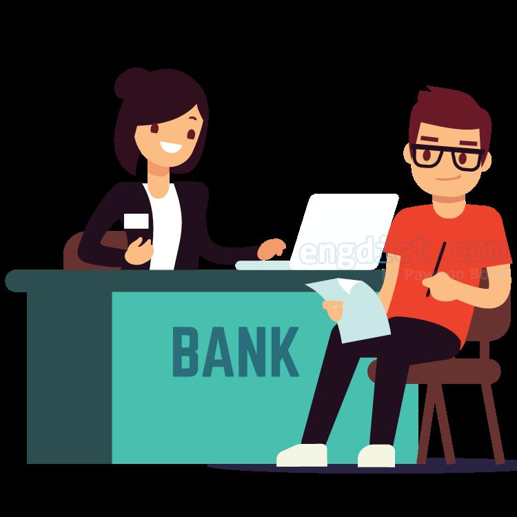 bank แปลว่า ธนาคาร