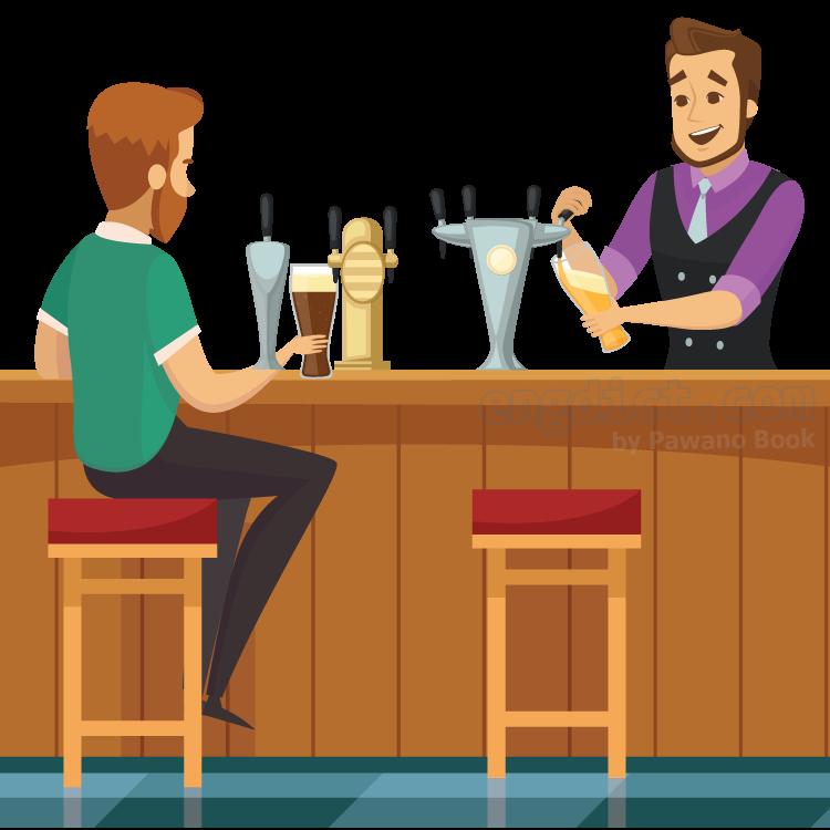 bar แปลว่า ร้านเหล้า,บาร์