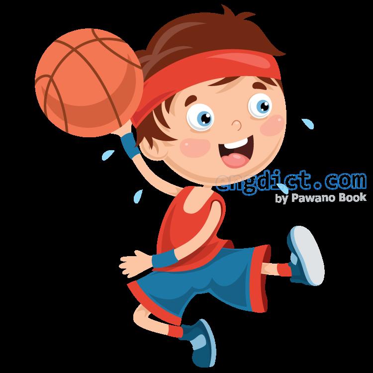 basketball แปลว่า กีฬาบาสเกตบอล