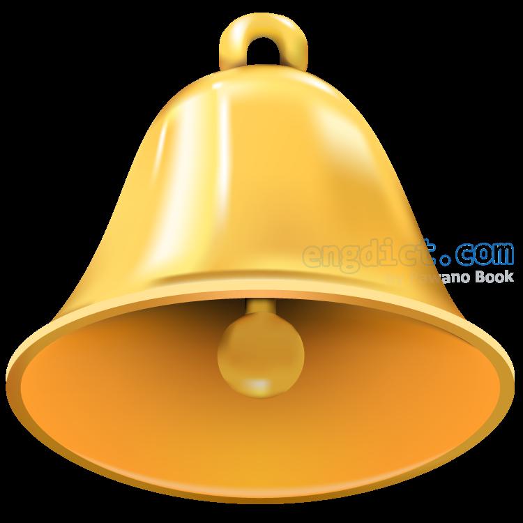 bell แปลว่า ระฆัง