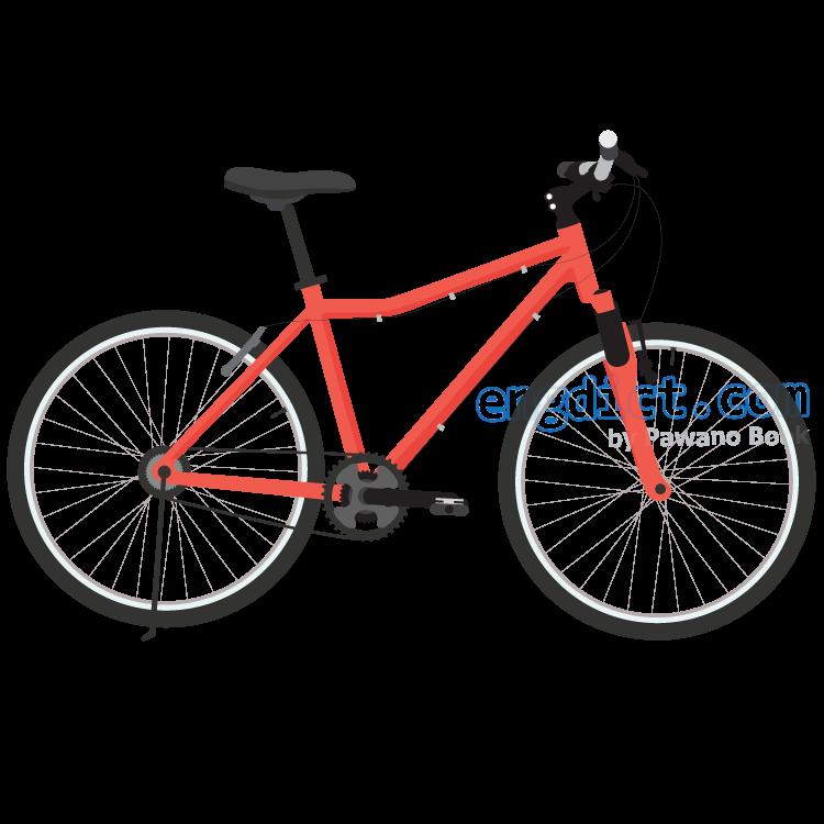 bike แปลว่า จักรยาน