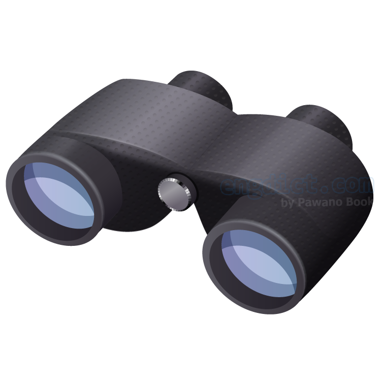 binoculars แปลว่า กล้องส่องทางไกล