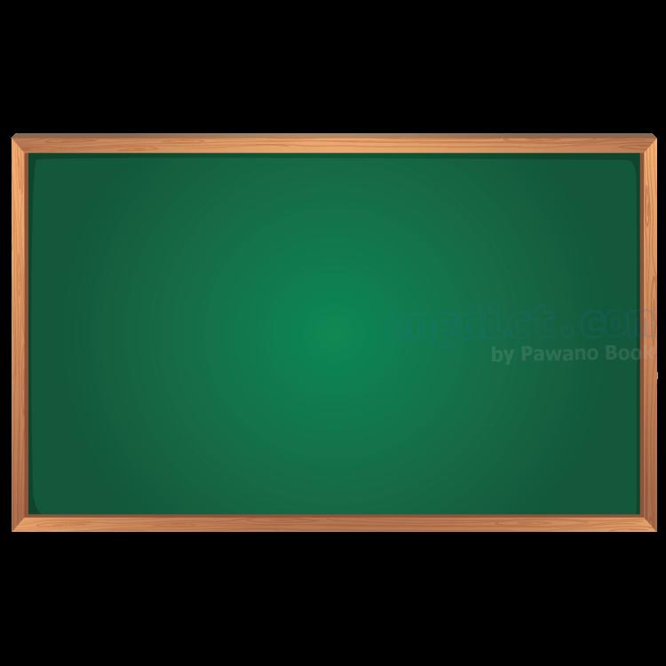 blackboard แปลว่า กระดานดำ