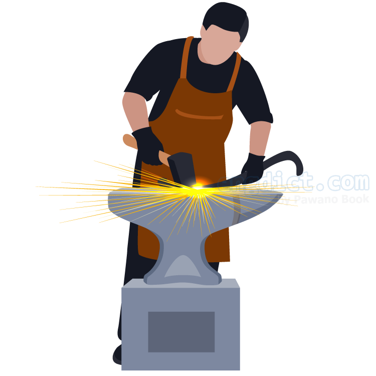 blacksmith แปลว่า ช่างตีเหล็ก