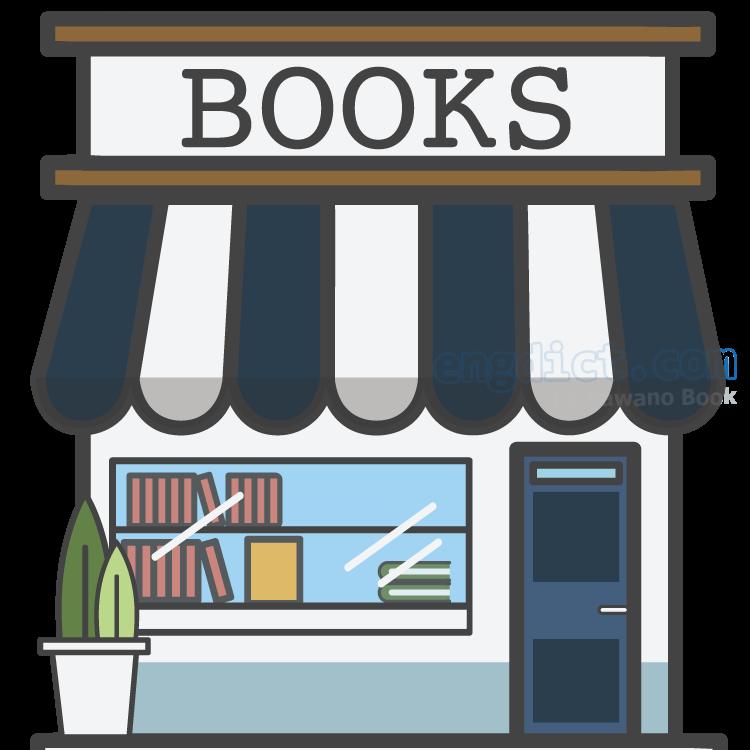 bookstore แปลว่า ร้านหนังสือ
