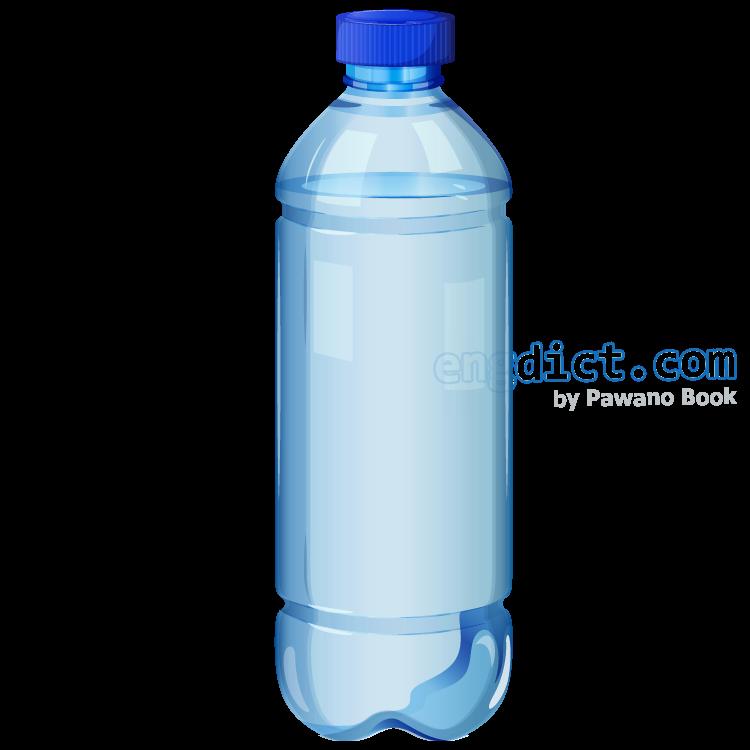 bottle แปลว่า ขวด