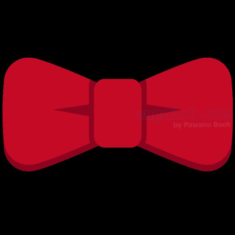 bow tie แปลว่า ผ้าผูกคอหูกระต่าย
