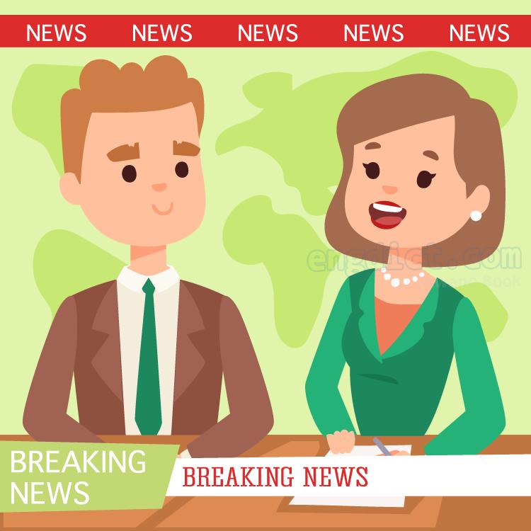 break news แปลว่า รายการข่าวด่วน