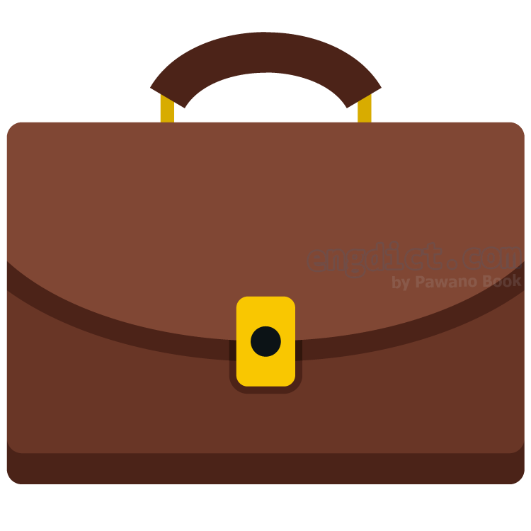 briefcase แปลว่า กระเป๋าใส่เอกสาร
