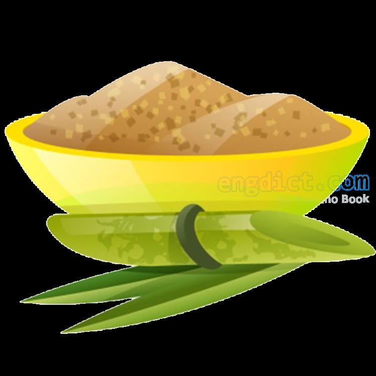 brown sugar แปลว่า น้ำตาลทรายแดง