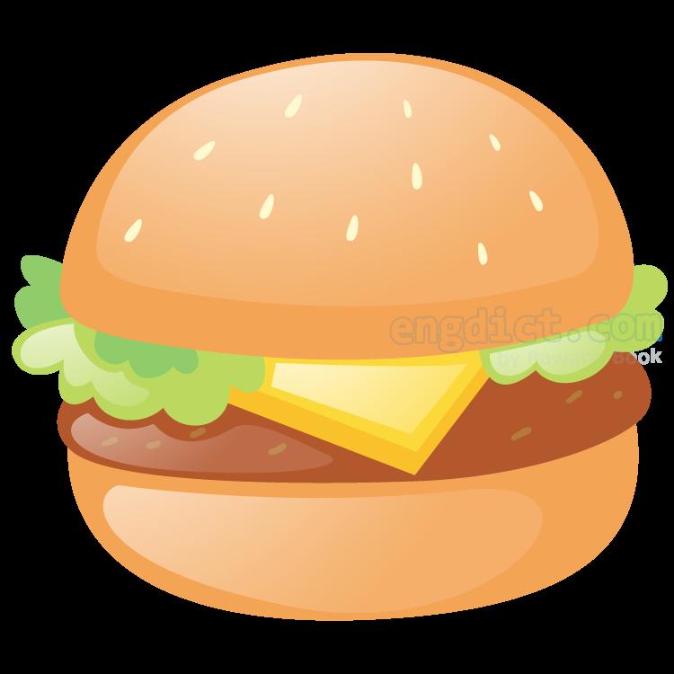burger แปลว่า แฮมเบอร์เกอร์