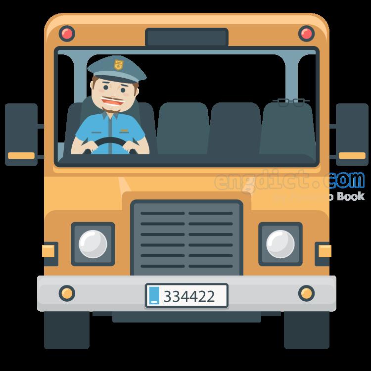 bus driver แปลว่า พนักงานขับรถประจำทาง
