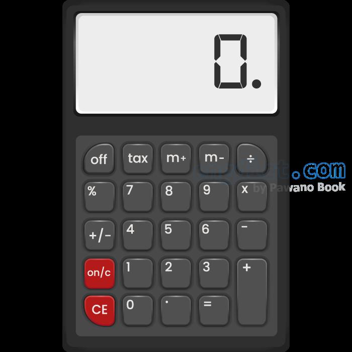calculator แปลว่า เครื่องคิดเลข
