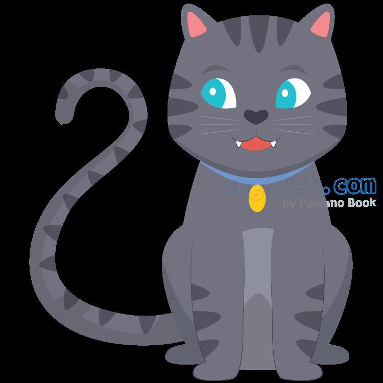 cat แปลว่า แมว