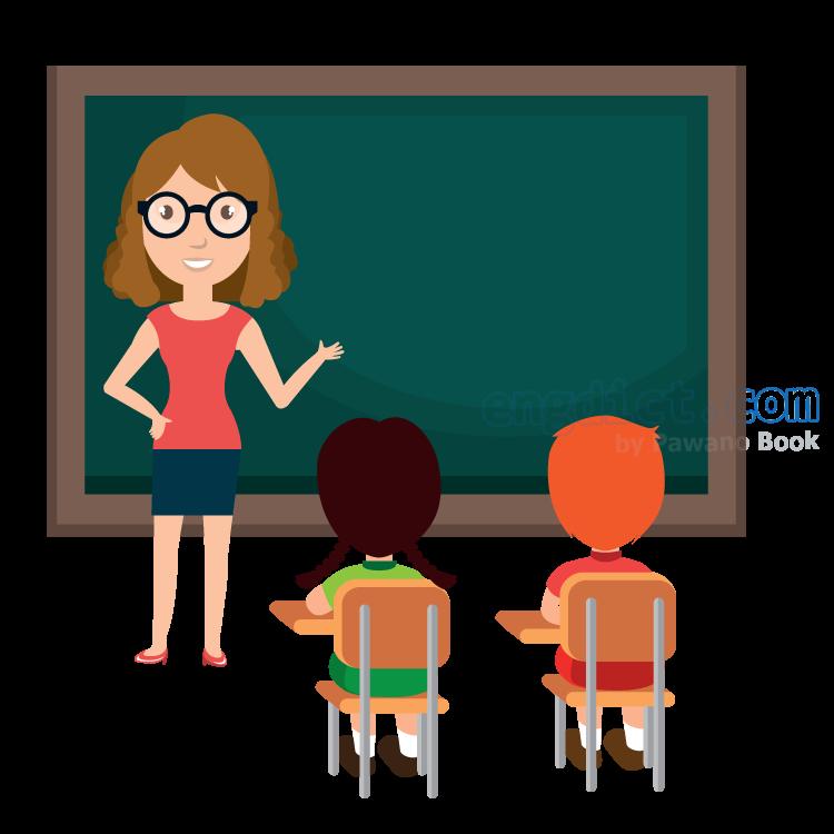 classroom แปลว่า ห้องเรียน