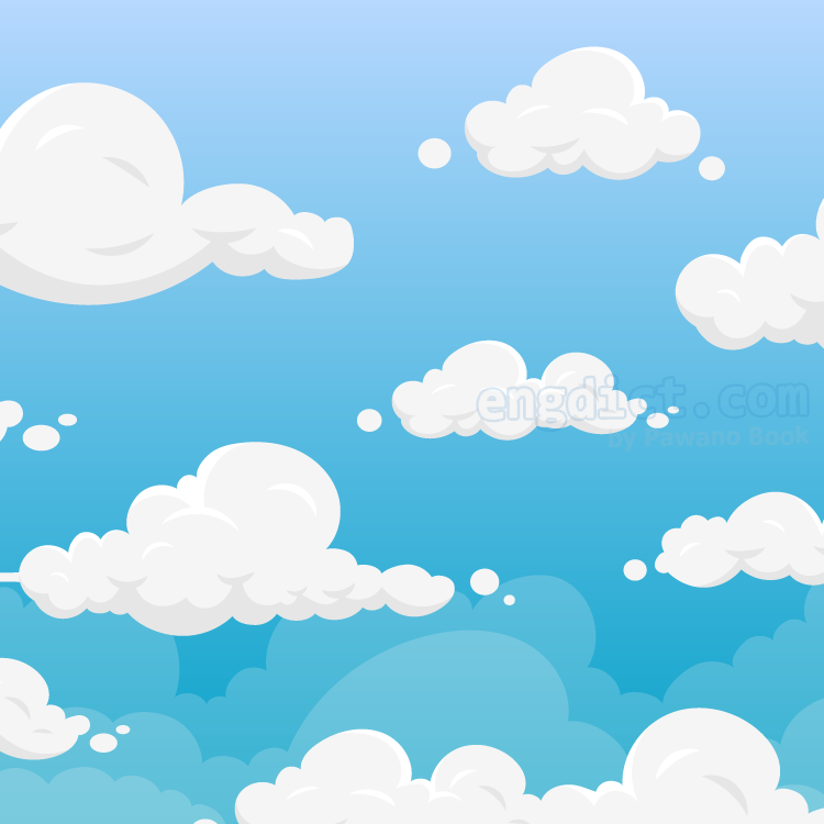 cloud แปลว่า มีเมฆมาก