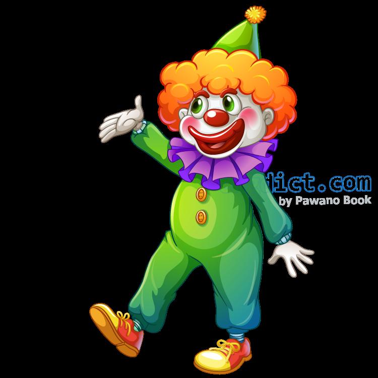 clown แปลว่า ตัวตลก