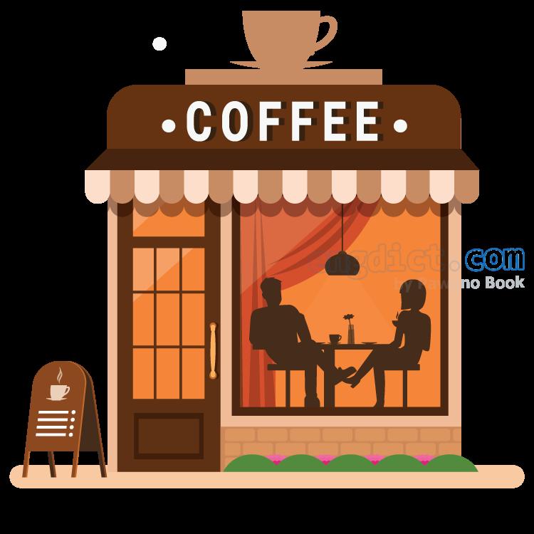 coffee shop แปลว่า ร้านกาแฟ