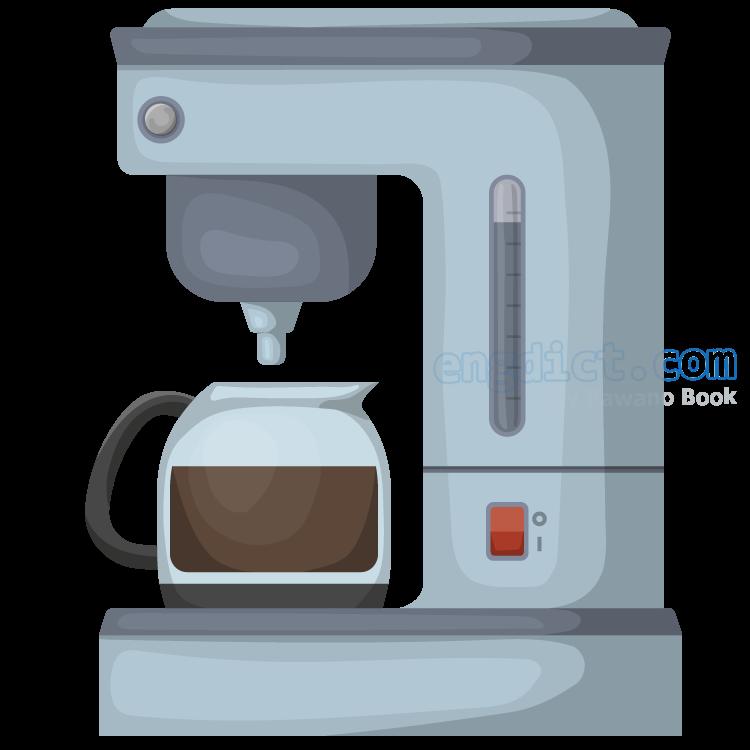 coffee maker แปลว่า เครื่องชงกาแฟ