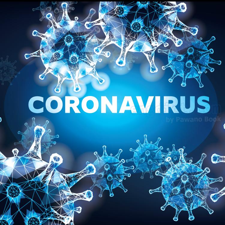 coronavirus แปลว่า ไวรัสโคโรนา