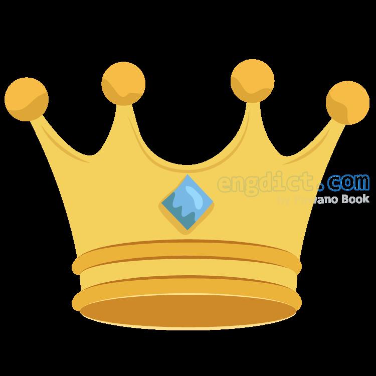 crown แปลว่า มงกุฎ