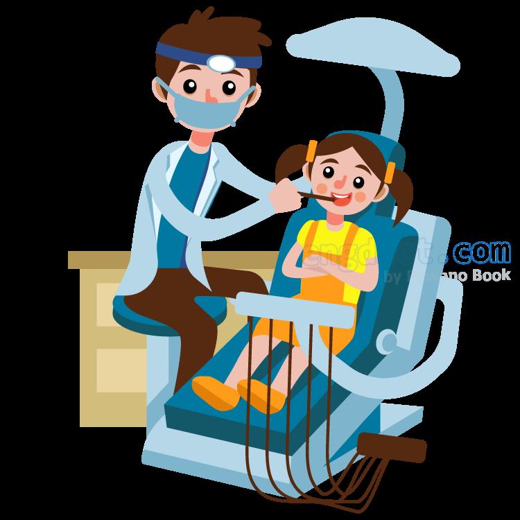 dentist แปลว่า ทันตแพทย์