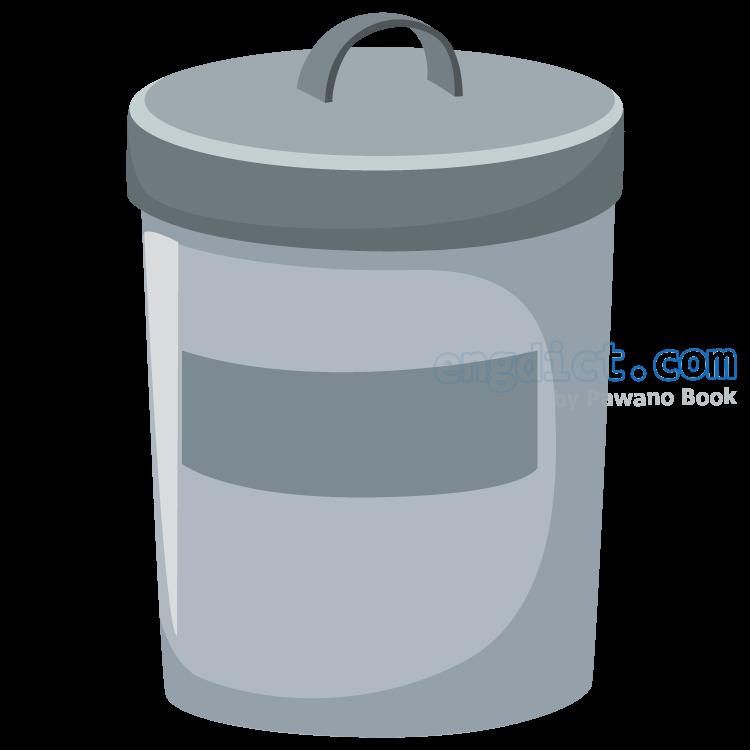 dustbin แปลว่า ถังขยะ