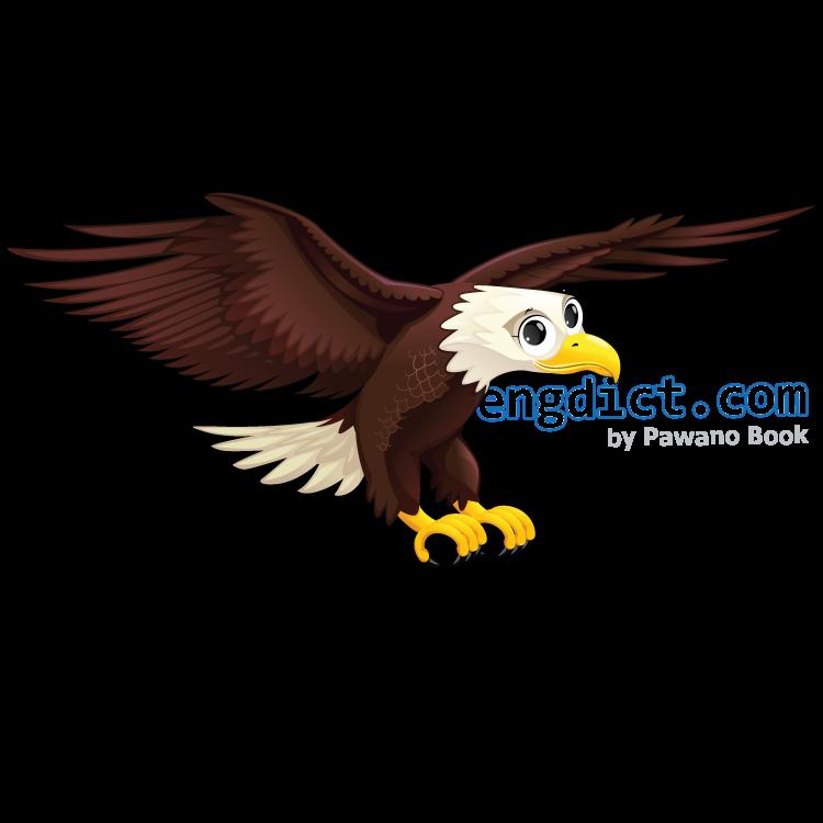 eagle แปลว่า นกอินทรี