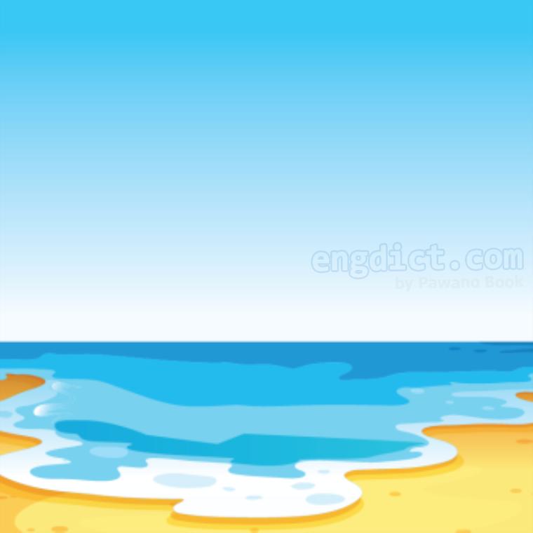 ebb tide แปลว่า น้ำลง