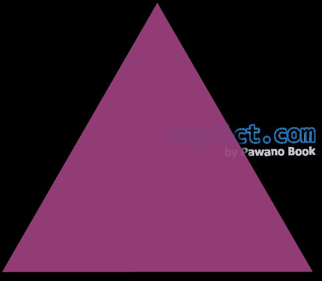 equilateral triangle แปลว่า สามเหลี่ยมด้านเท่า