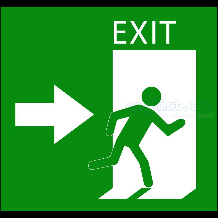exit แปลว่า ทางออก