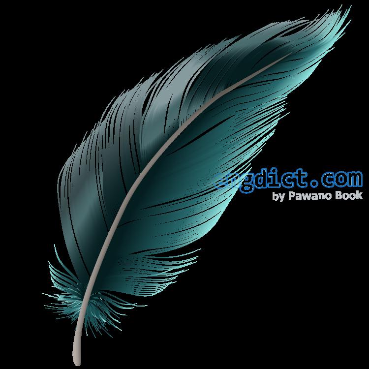 feather แปลว่า ขนนก