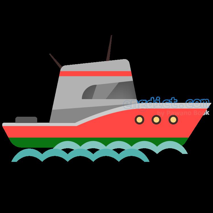 fire boat แปลว่า เรือดับเพลิง
