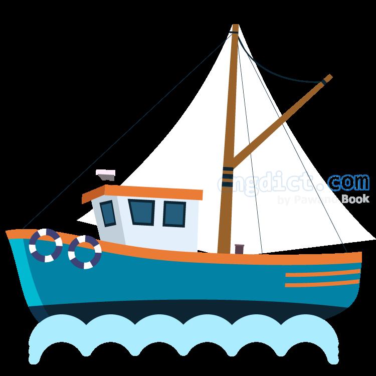 fishing boat แปลว่า เรือประมง