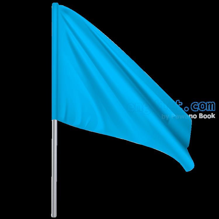 flag แปลว่า ธง
