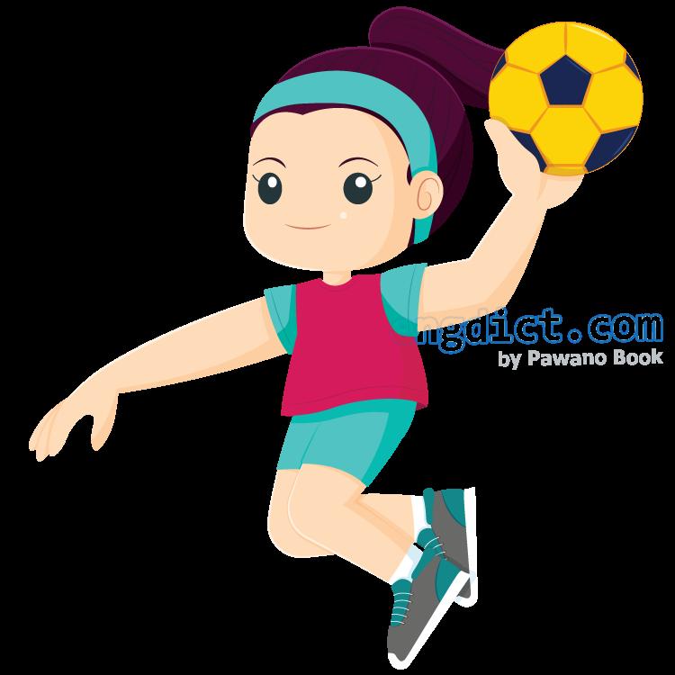 handball แปลว่า กีฬาแฮนด์บอล