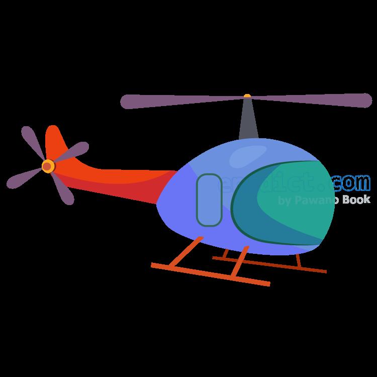 helicopter แปลว่า เฮลิคอปเตอร์